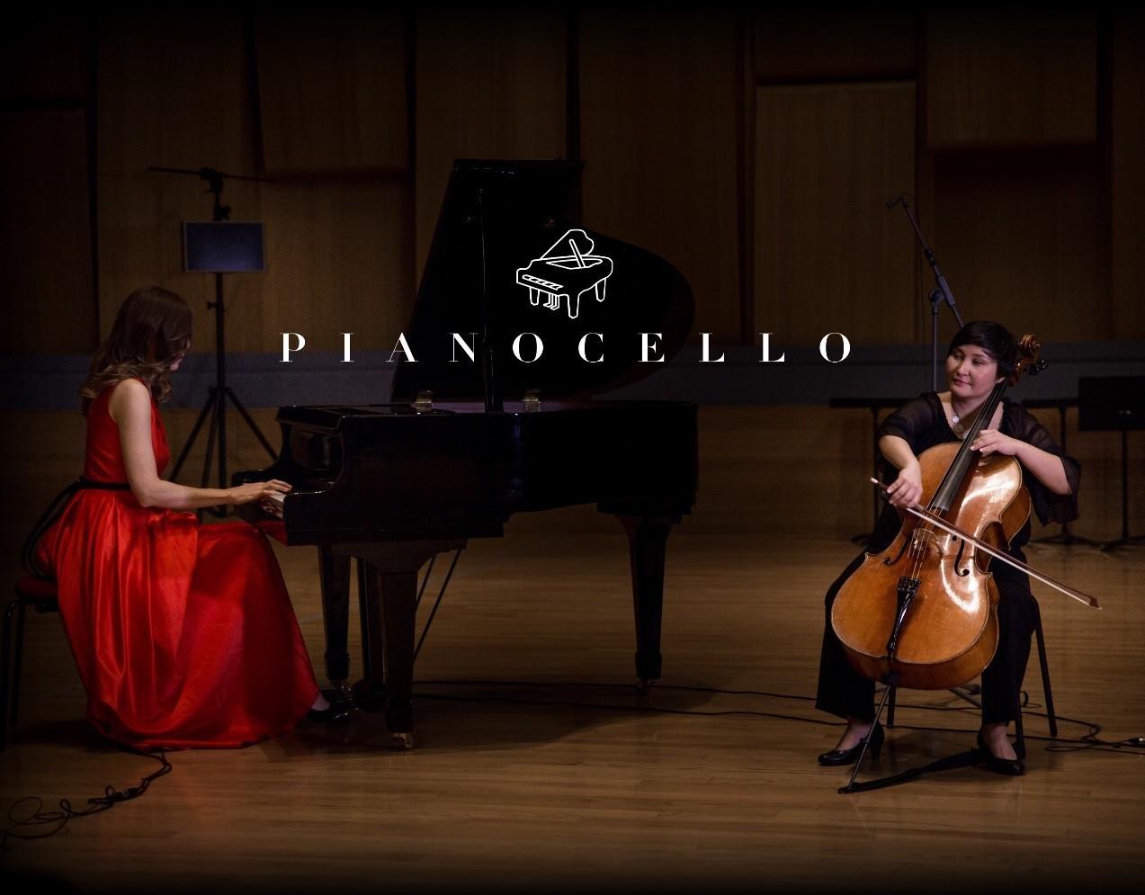 Erstklassige Musik für Ihre Events - PIANOCELLO